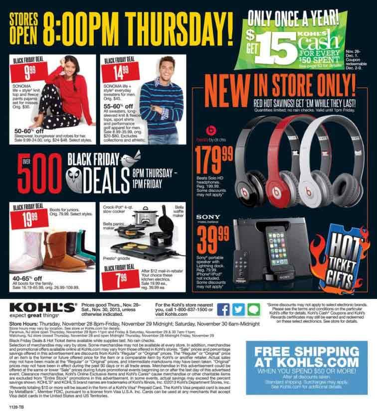 Kohls-Black-Friday-64