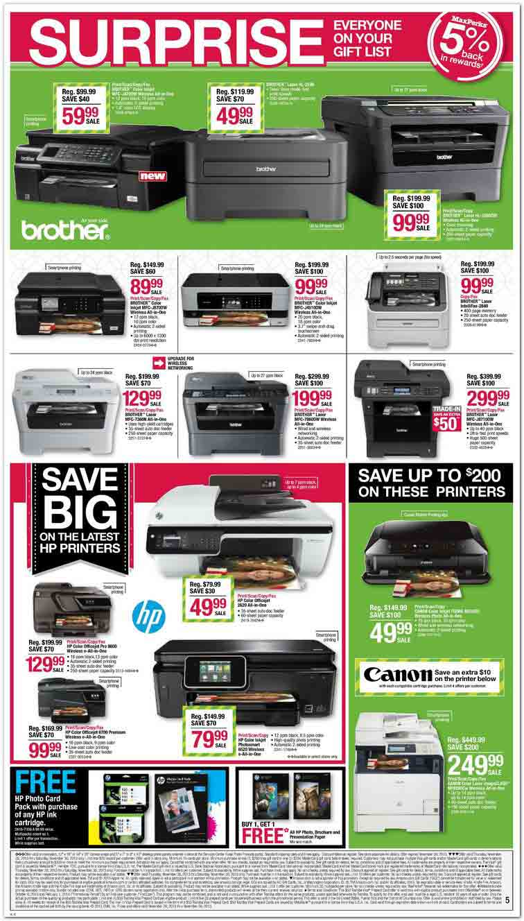 OfficeMax-Black-Friday-05
