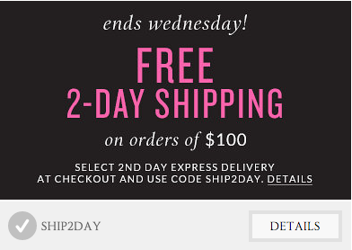 free-shipping-victorias-secret-story.png