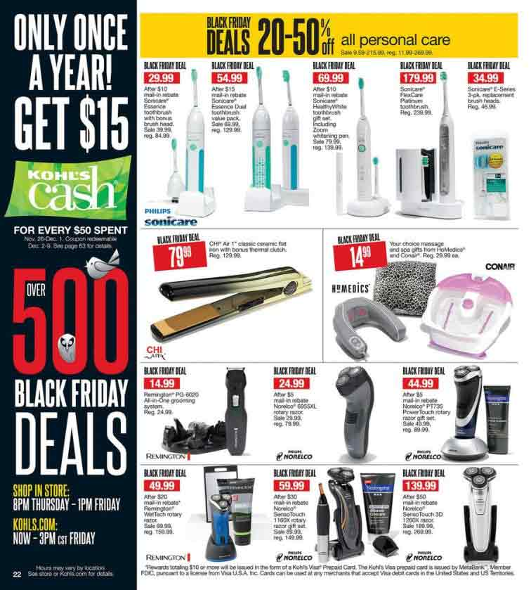 Kohls-Black-Friday-22