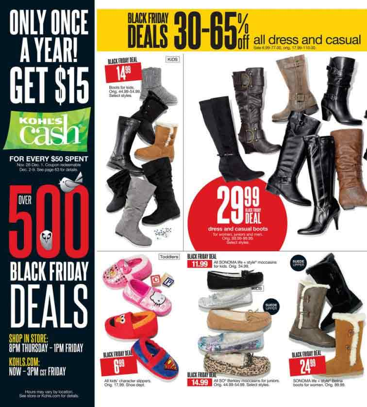 Kohls-Black-Friday-32
