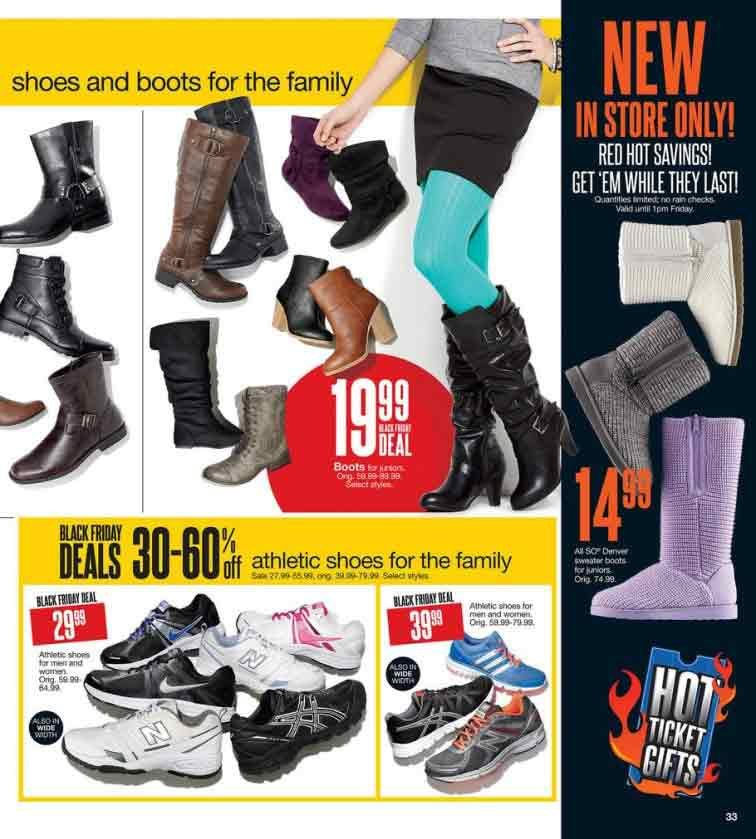 Kohls-Black-Friday-33
