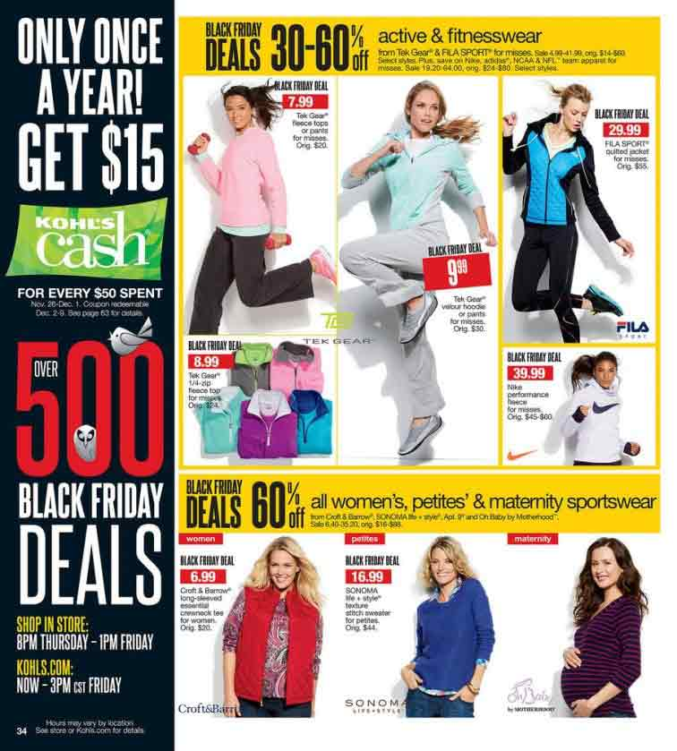 Kohls-Black-Friday-34