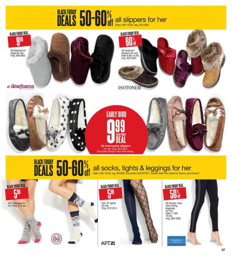 Kohls-Black-Friday-37