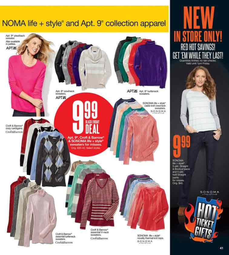 Kohls-Black-Friday-41
