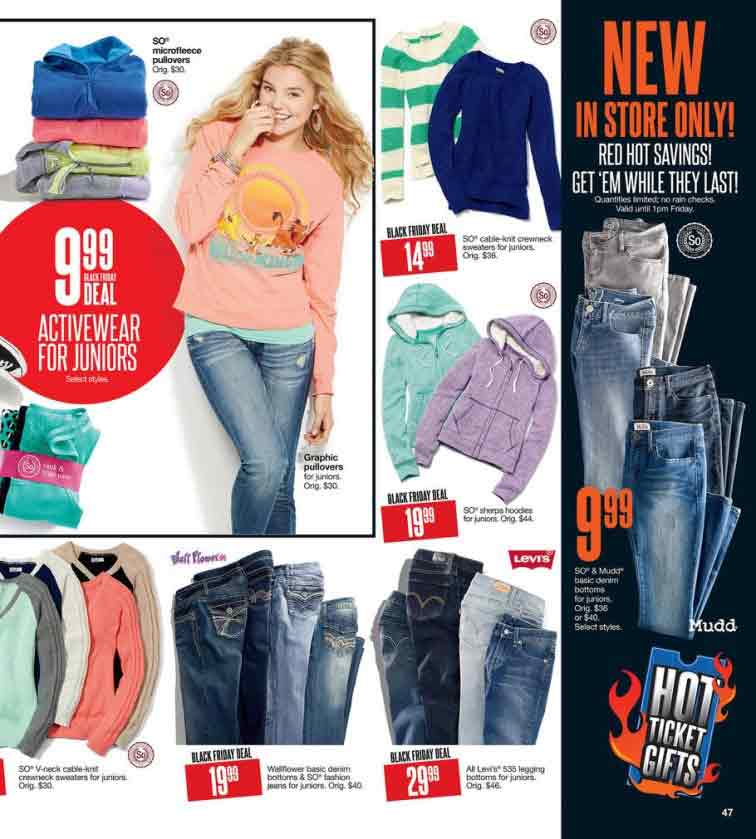 Kohls-Black-Friday-47