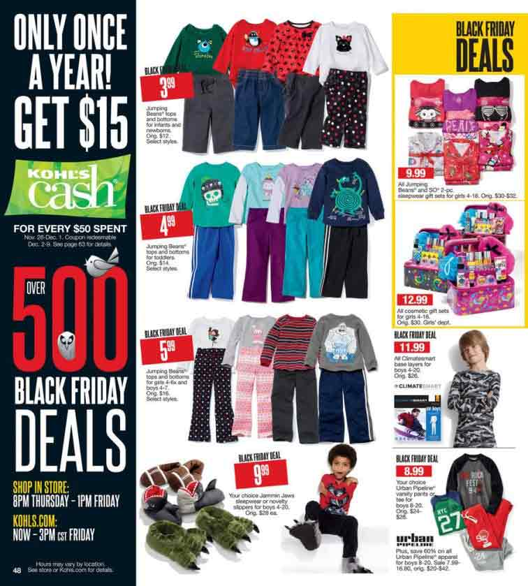 Kohls-Black-Friday-48