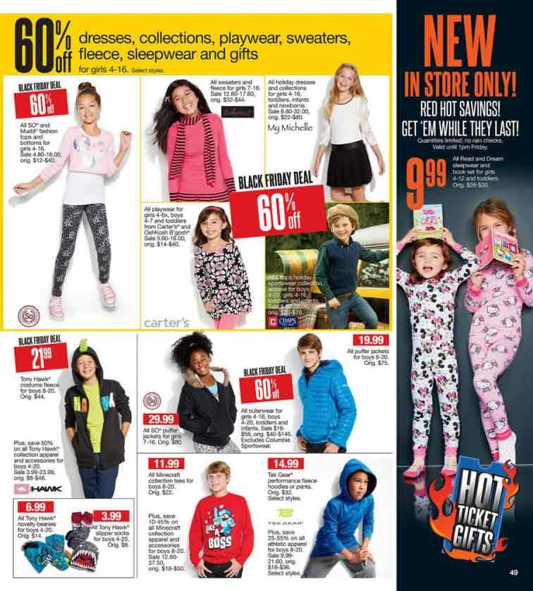 Kohls-Black-Friday-49