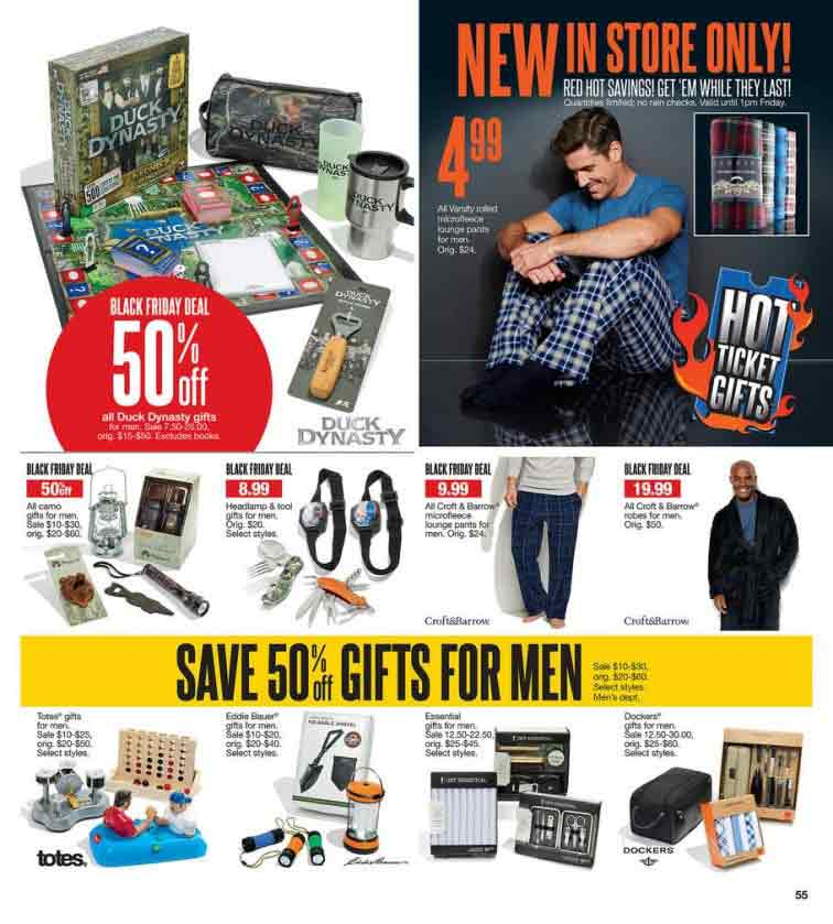Kohls-Black-Friday-55