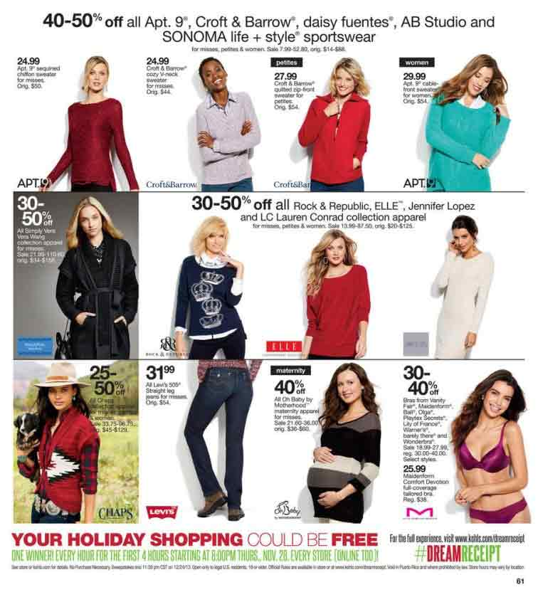 Kohls-Black-Friday-61
