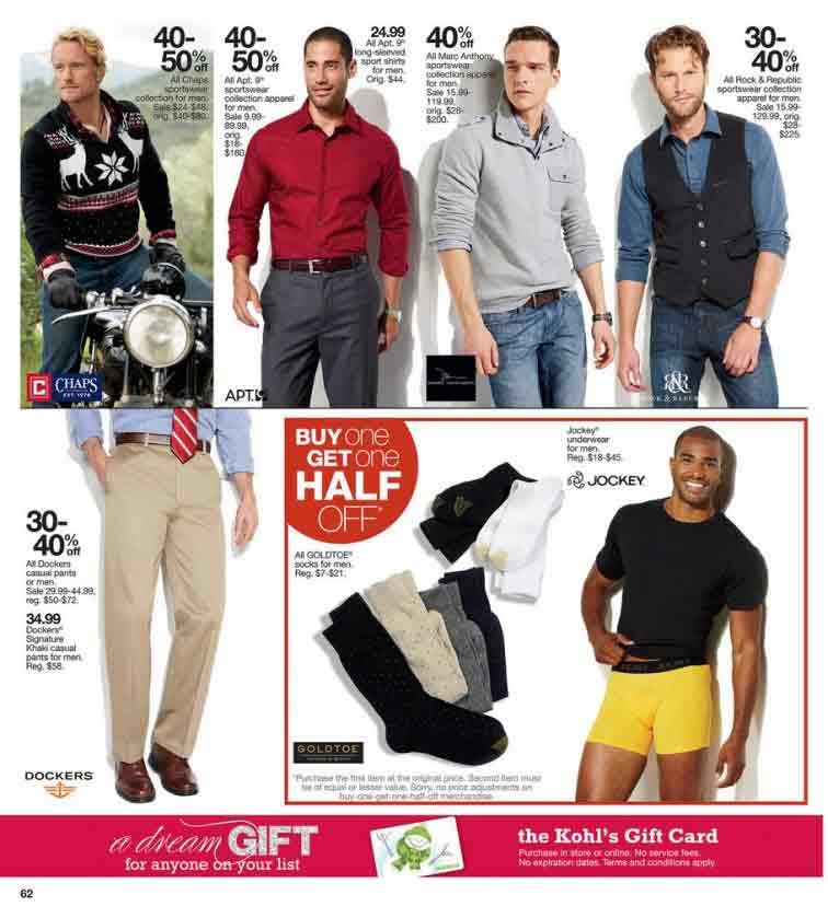 Kohls-Black-Friday-62