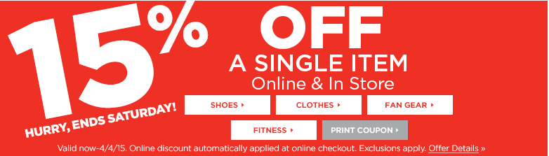 sports-authority-sale-story.png