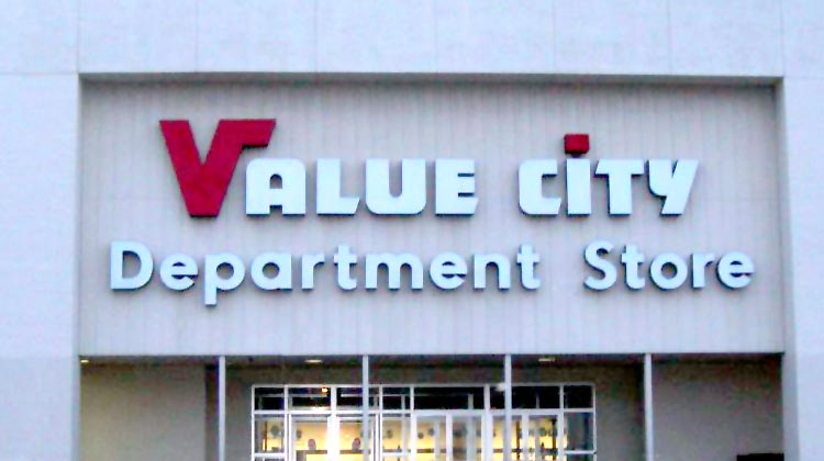 Value City Furniture Black Friday 2014 Ad   Find The Best Value City Furniture  Black Friday Deals And Sales   NerdWallet