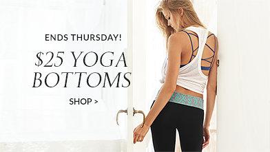 yoga-pants-sale-story.jpg