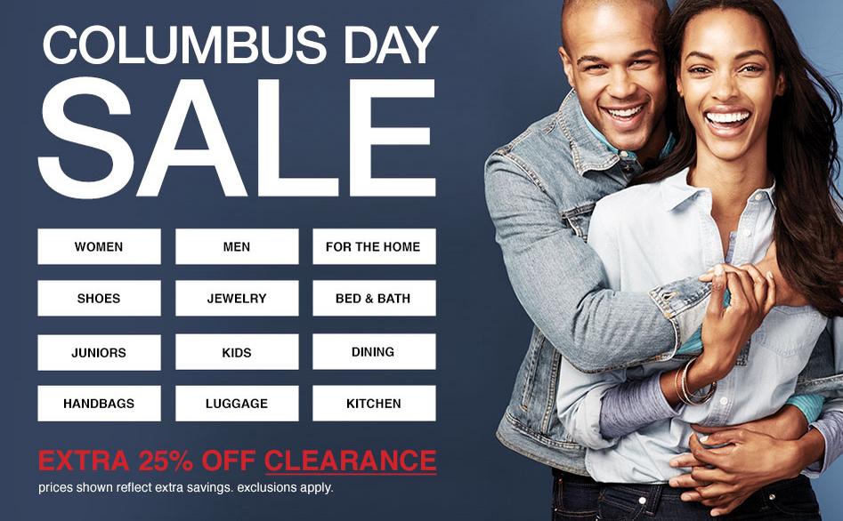 Macy's Columbus Day Sale